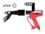 Havalı Bijon Tork Anahtarı Kapasite 200 ~ 2000 Nm